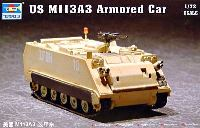 M113A3 IFOR