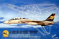 F-14D トムキャット VF-31 1997 司令官機 NK100 (3機セット)