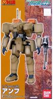 Bクラブ 1/144 レジンキャストキット MSER-04ANF アンフ