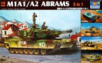 M1A1/A2 エイブラムス 「5in1」