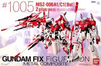 MSZ-006A1/C1 (Bst) Z plus (レッド)