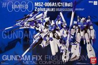 MSZ-006A1/C1 (Bst) Z plus (ブルー)