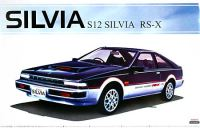 S12 シルビア RS-X