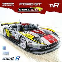 フォード GT GT1 MARC VDS Racing Team (#41 FIA GT 2011)