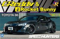 トヨタ 86 '12 GREDDY & ROCKET BUNNY VOLK RACING Ver.