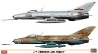 J-7 「中国空軍」