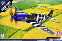 アカデミー 1/48 Scale Aircrafts USAAF P-51B マスタング BLUE NOSE