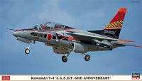 川崎 T-4 「航空自衛隊 60周年記念 スペシャル」 (2機セット)