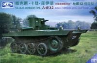 VCL ビッカーズ 水陸両用軽戦車 A4E12 「王立オランダ東印度陸軍仕様」