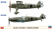 He51B-1 & Bf109E-3 「コンドル軍団」