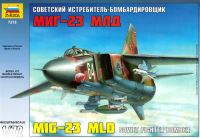 MIG-23 MLD ソビエト戦闘攻撃機