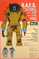 S.A.F.S. 砂漠迷彩Ver. Super Armored Fighting Suit
