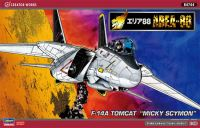 F-14A トムキャット 「ミッキー・サイモン」 (エリア88)