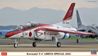 川崎 T-4 「芦屋スペシャル 2016」