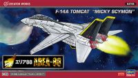 F-14A トムキャット ミッキー・サイモン (エリア88)