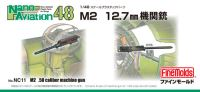M2 12.7mm機関銃