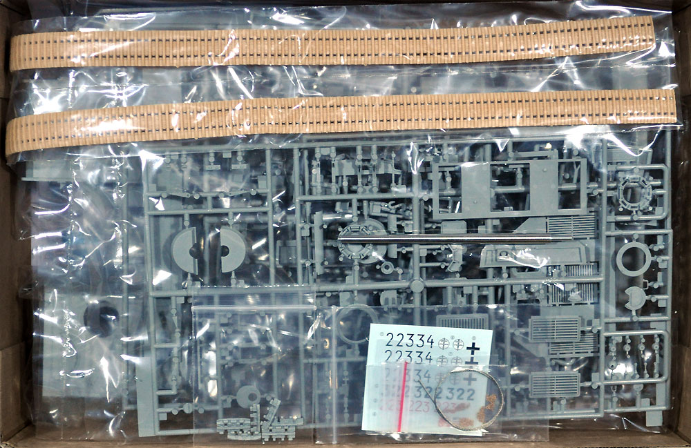 Sd.Kfz.184 エレファント 重駆逐戦車 (2in1キット)プラモデル(ドラゴン1/35 '39-'45 SeriesNo.6871)商品画像_1