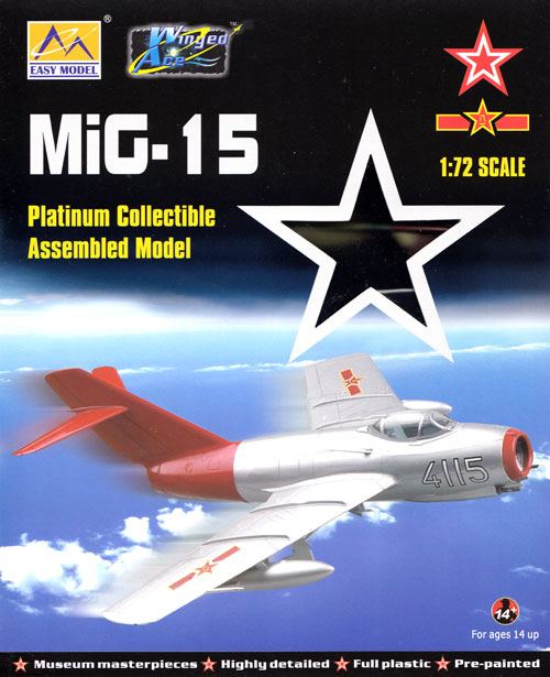 MiG-15bis 中国空軍 完成品 (イージーモデル 1/72 ウイングド エース (Winged Ace) No.37133) 商品画像