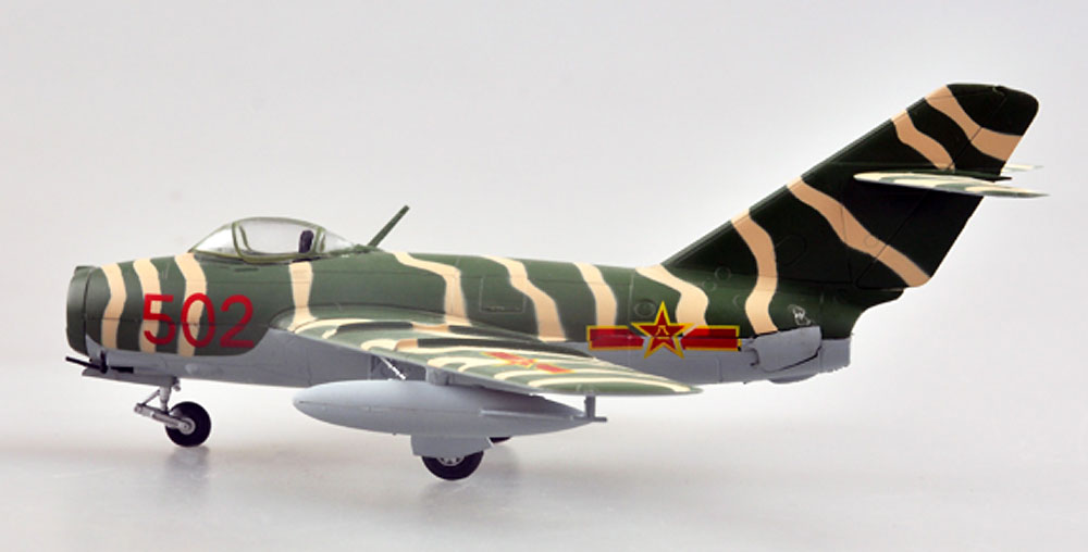 MiG-15bis 中国空軍 完成品 (イージーモデル 1/72 ウイングド エース (Winged Ace) No.37133) 商品画像_2