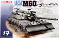ドラゴン 1/35 MIDDLE EAST WAR SERIES IDF M60 ERA w/ドーザーブレード