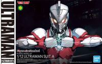 ULTRAMAN SUIT A